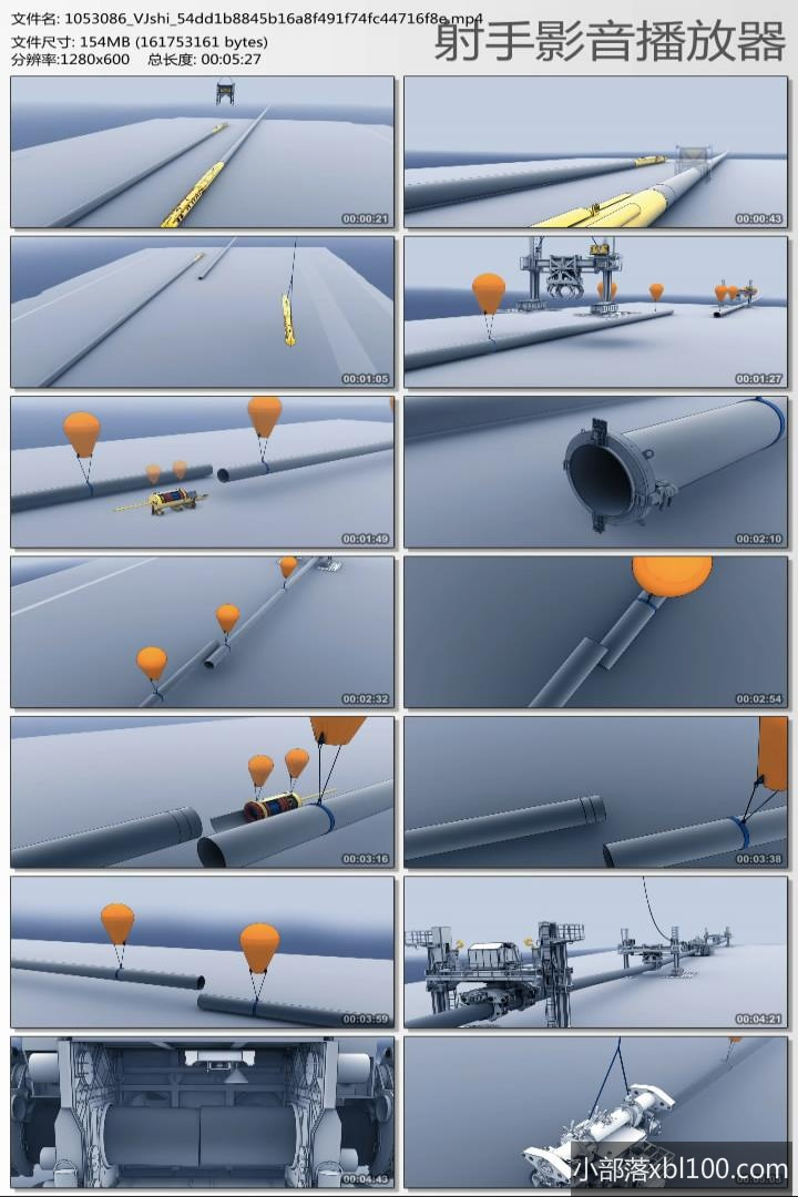 天然气管道安装原理