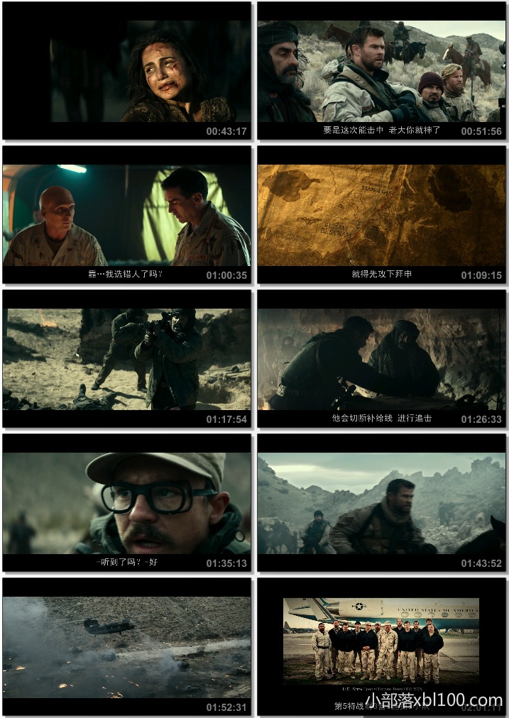12勇士电影下载