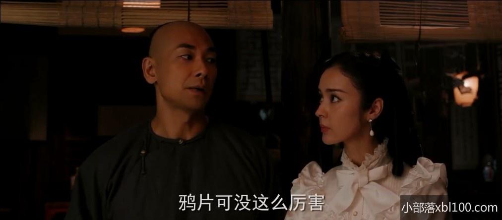 黄飞鸿之南北英雄电影下载