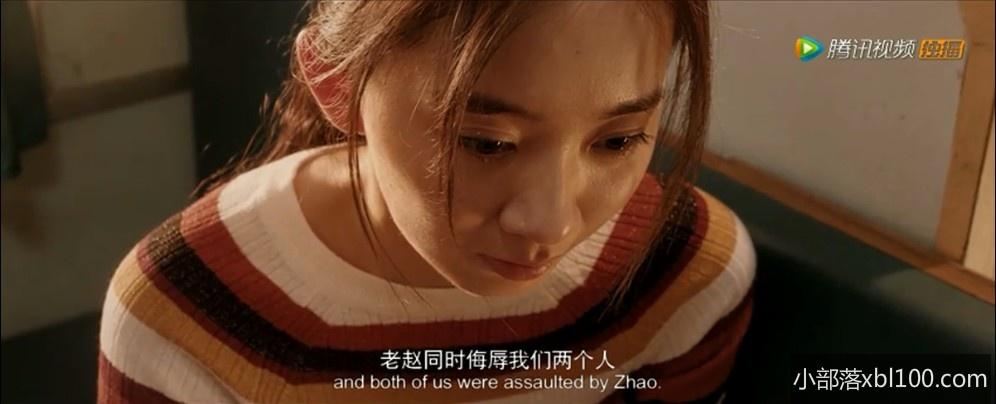 罪途3电影下载
