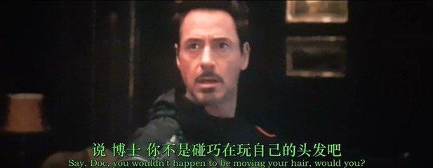 复仇者联盟3:无限战争电影下载