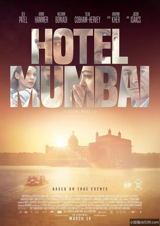 孟买酒店电影