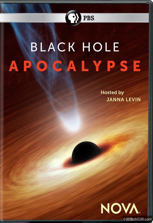 黑洞启示录纪录片