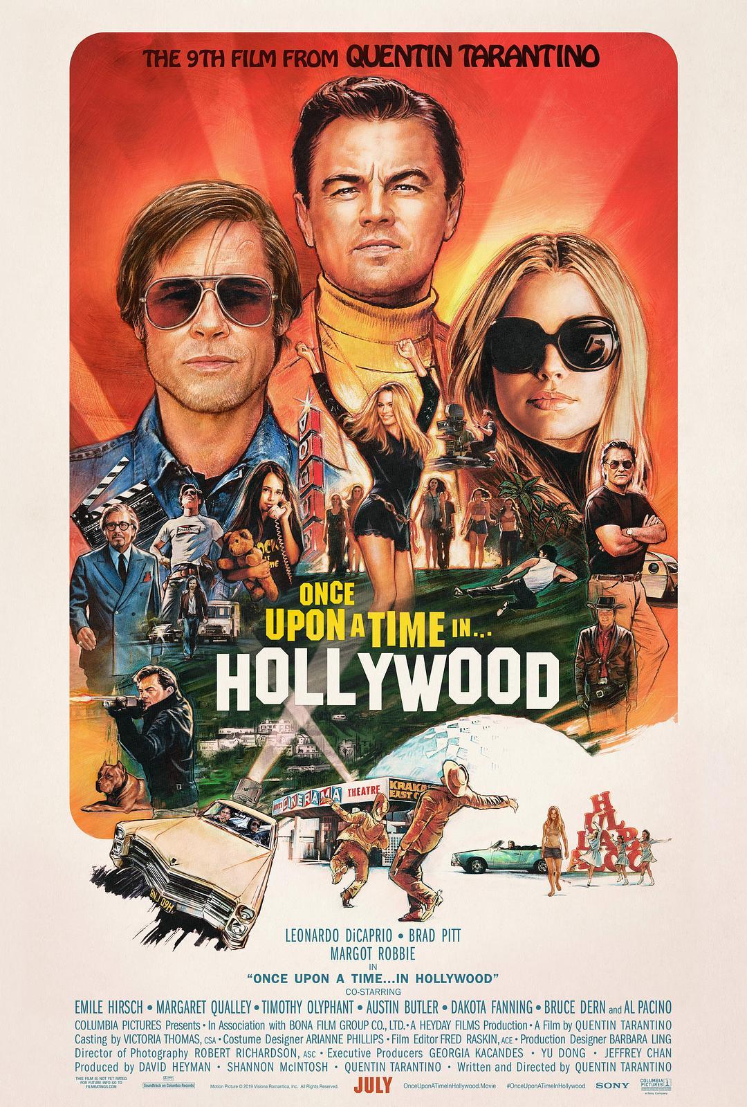 好莱坞往事电影