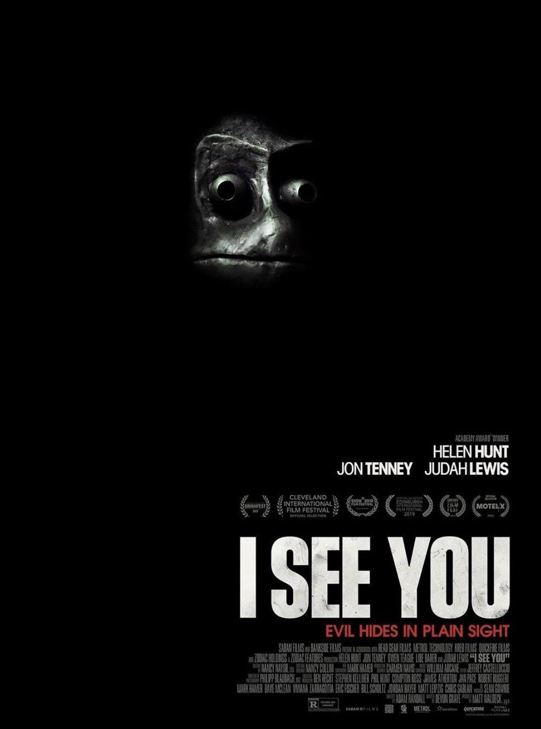 我看见你干的电影