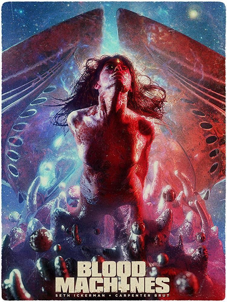 血液机器电影