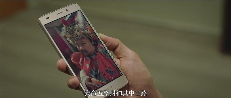 暴走财神2电影下载