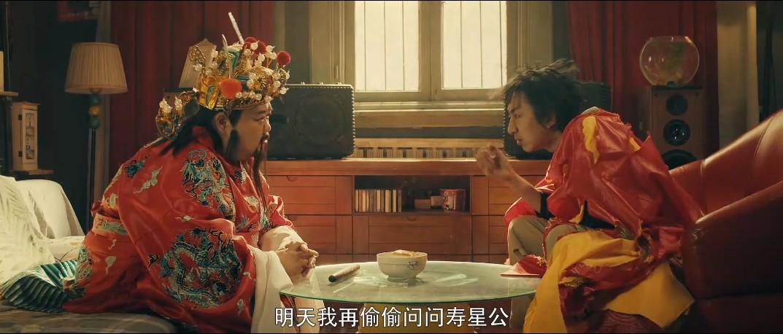暴走财神2完整免费电影