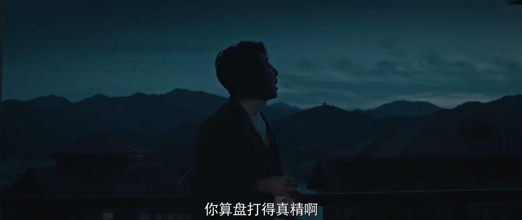 暴走财神2迅雷下载