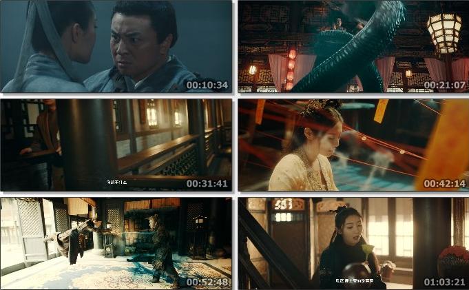 燕赤霞猎妖传电影下载