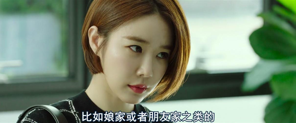 新年前夜韩国电影